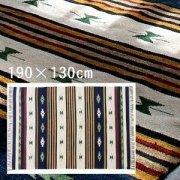 【送料無料】ラグラグ マット/エスニックデザイン/滑り止め付き/ブルー/130×190cm