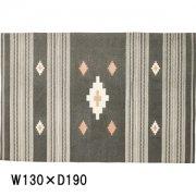 【送料無料】ラグ/マット/絨毯/カーペット/コットン インド/130×190cm/A
