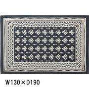 【送料無料】ラグ/マット/絨毯/カーペット/コットン インド/130×190cm/B