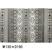 【送料無料】ラグ/マット/絨毯/カーペット/コットン インド/130×190cm/C