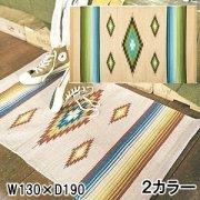 【送料無料】マット/ラグ/絨毯/カーペット/コットン インド/130×190cm /2カラー
