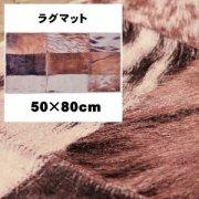 【送料無料】玄関 マット/エスニックデザイン/滑り止め付き/ブルー/50×70cm