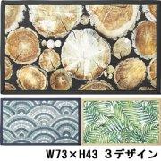 【送料無料】カーペット マット ラグ ラグマット/W50D80/ブラウン