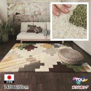 【送料無料】【当日発送】ラグ ラグマット/東リ/TOR3880/140×200cm/特注OK/日本製