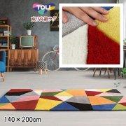 【送料無料】【当日発送】ラグ ラグマット/東リ/TOR3883/140×200cm/防ダニ
