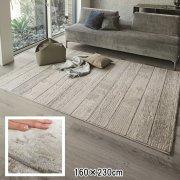 【送料無料】【当日発送】ラグ ラグマット 絨毯/東リ/TOR3904M/160×230