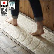 廊下敷き キッチンマット/各種サイズ/コットンリッジ/防滑/日本製/2色