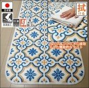 拭けるキッチンマット/各種サイズ/縁付きクッションフロア/モロッコ/日本製/防滑