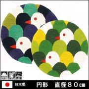 【送料無料】ラグ/マット カーペット/森の鳥/日本製/床暖/80×80円形