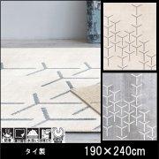 【送料無料】ラグ/カーペット/洗える/スコープ/床暖 ウレタンラグ/190×240