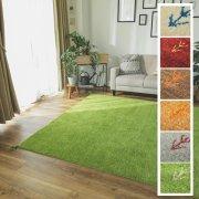 【送料無料】ギャベ ラグ 絨毯/190x190cm ウール100%/手織りギャッベ/床暖/アヤカ/7色