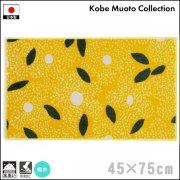【送料無料】玄関マット ドアマット 屋内用/モダンデザイン/洗える/Kobe Muoto/花の歌/45×75cm/日本製