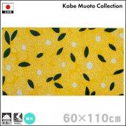 【送料無料】玄関マット ドアマット 屋内用/モダンデザイン/洗える/Kobe Muoto/花の歌/60×110cm/日本製