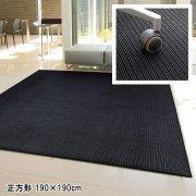 【送料無料】【当日発送】東リ/ラグマットTOR3844Q/190×190cm
