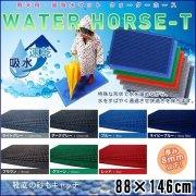 【送料無料】玄関マット/靴拭きマット【水を逃さずキャッチ・ウォーターホース】88×146cm/7カラー