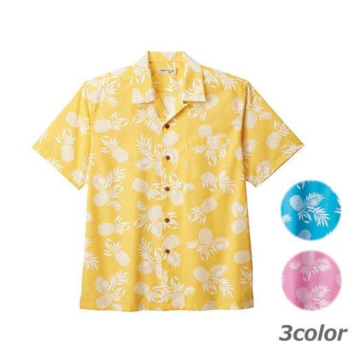 アロハシャツ(パイナップル)FB4546U