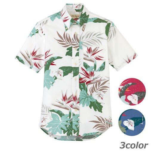 アロハシャツ(リーフ柄)FB4518U