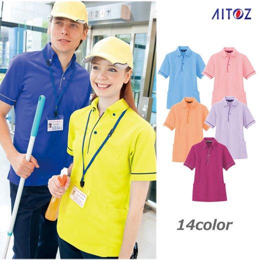 サイドポケットポロシャツ AZ-7668