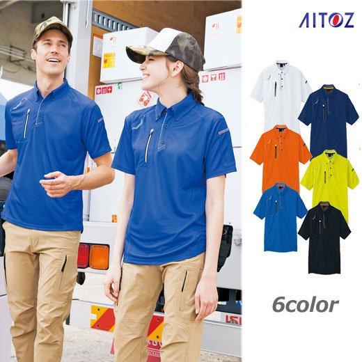 半袖ボタンダウンポロシャツ AZ-10605