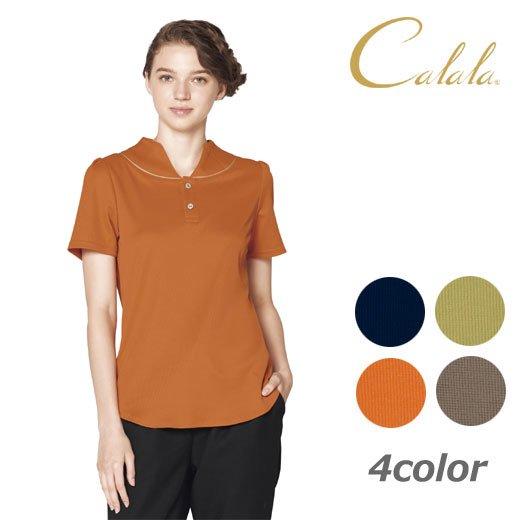 レディースニットシャツ CL-0270