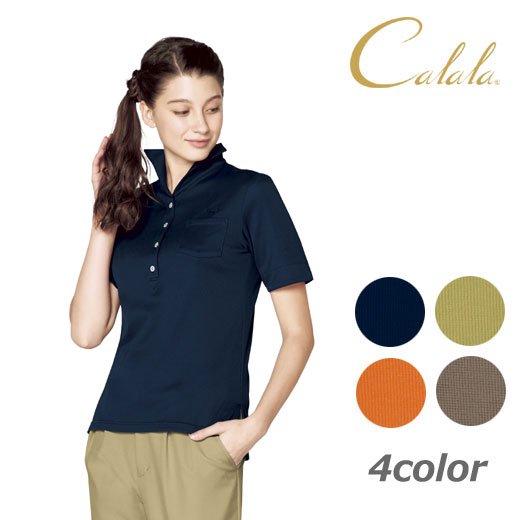 レディースニットシャツ CL-0271