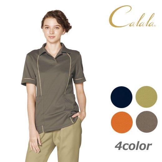 レディースニットシャツ CL-0272