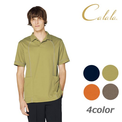 メンズニットシャツ CL-0273