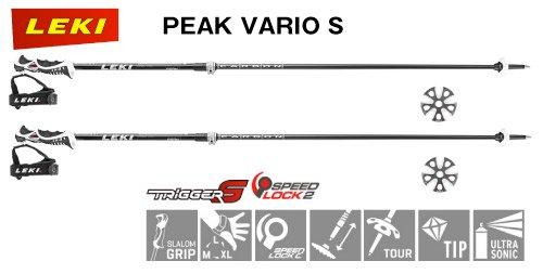 【2018年12月入荷予定】LEKI PEAK VARIO S トリガーS搭載の伸縮式(100-125cm)スキーポール (640-3662)