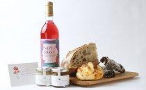 ≪母の日限定≫調味料とパンとワインのセット