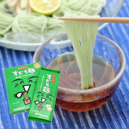 すだちの香り すだち麺 【岡本製麺】