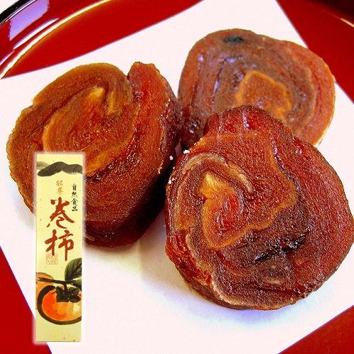 自然食品 銘菓巻柿【細川巻柿】