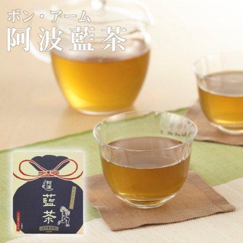 阿波藍茶(ティーバッグ)【ボン・アーム】【1g×5包】