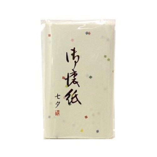 懐紙(七夕)【アワガミファクトリー】【メール便対応】
