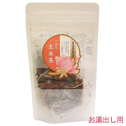 芍薬花入り玄米茶(お湯出し用)【スマイルホールディングス】