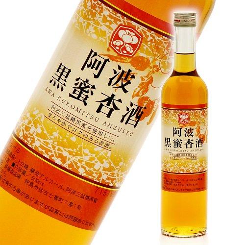 阿波黒蜜杏酒【斎藤酒造場】