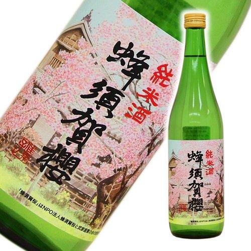 純米酒 蜂須賀桜【齋藤酒造場】