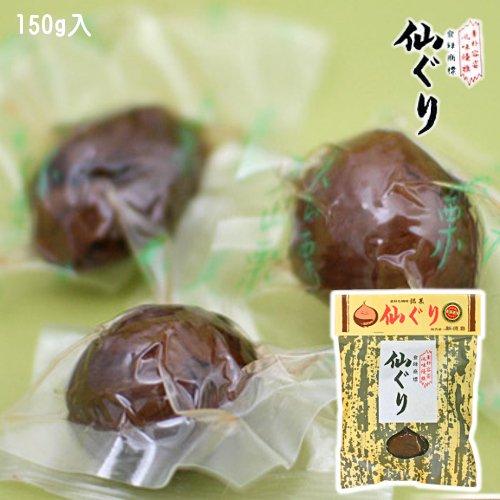 〔栗の渋皮煮〕仙ぐり(150g/300g)【新徳島】良質の特産山栗を、一粒ひとつぶきびしく吟味しました