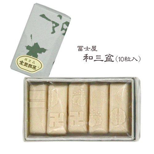 【2粒包5包入り】 干菓子 和三盆 【冨士屋】