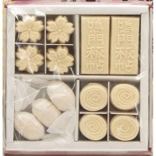 【23個入り】阿波和三盆糖(詰め合わせ)【岡田糖源郷】