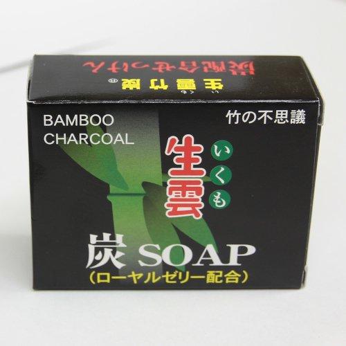 生雲炭ソープ(竹炭せっけん)潤黒の石鹸が作り出す白雪の泡 【ローヤルゼリー配合】