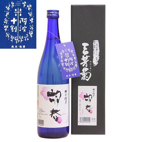 胡春 特別純米( 720ml ) 【阿波十割】【三芳菊酒造】