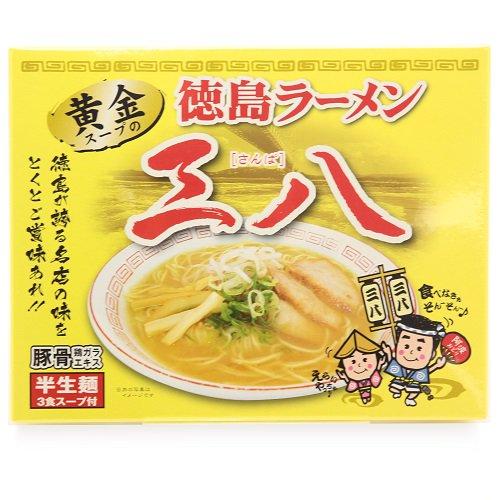 【徳島ラーメン】三八(さんぱ) 3食入スープ付