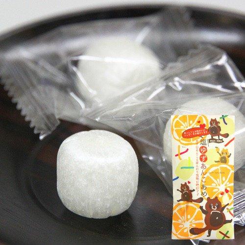 塩ゆずあんこ飴【ココカラハッピー】国産原料・無添加にこだわっています!