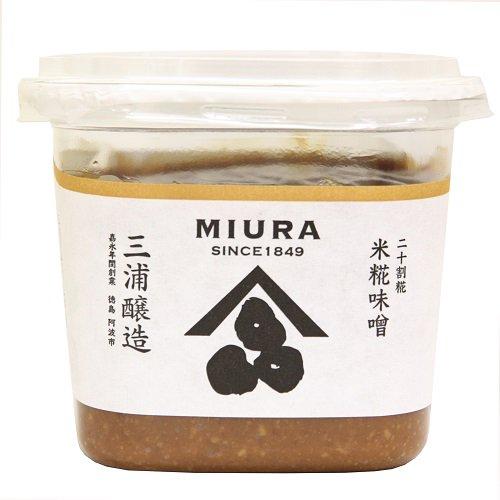 二十割糀 米糀味噌(450g)【三浦醸造所】(カップ入り生味噌)