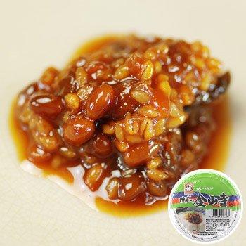 ゆず入り金山寺【ヤマク食品】吟味した国産の米と大豆を使用した贅沢な味!