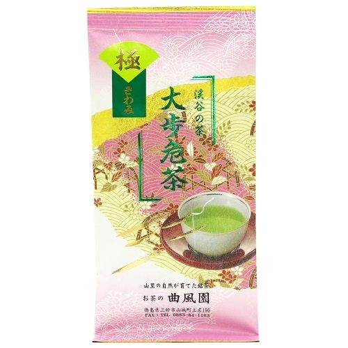 【煎茶】渓谷の茶 大歩危茶【曲風園】