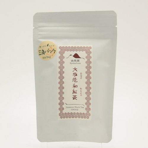 【紅茶】大歩危和紅茶【曲風園】