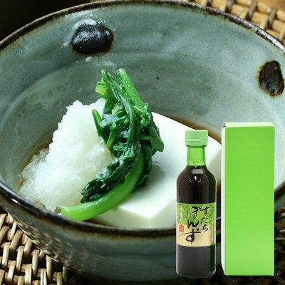 すだちぽんず 【300ml】【生しぼり】【天然・無添加】 徳島県特産のすだちなど天然果汁を使用した手づくりぽんず! 佐藤宇一郎商店