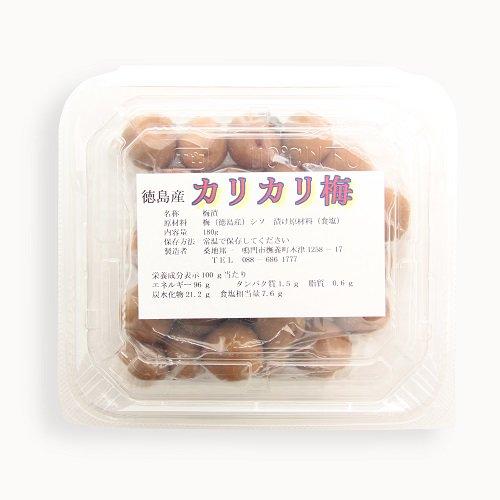 カリカリ梅【桑地屋】農薬不使用の梅を使った無添加・無着色の梅干しです。