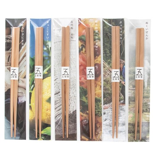 〔木頭朱杉〕五稜箸【WoodHead】無塗装・無薬品の天然のお箸〔メール便対応〕